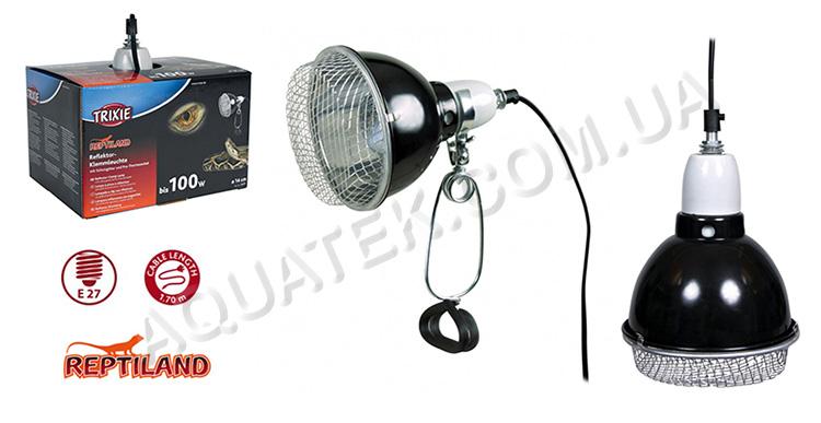 Отражатель для лампы обогрева или UV-освещения террариума  Trixie 76070