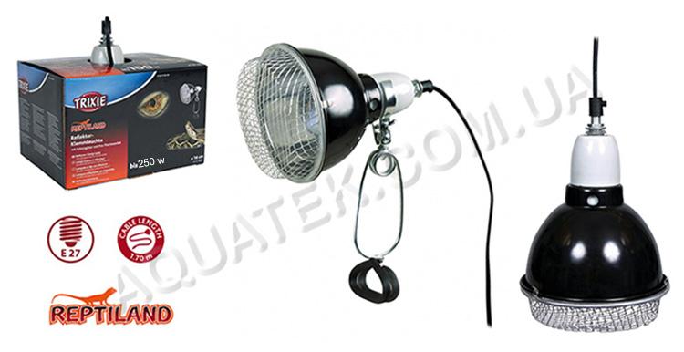 Отражатель для лампы обогрева или UV-освещения террариума  Trixie 76071