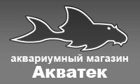 Интернет-магазин Акватек. Аквариумы и оборудование. 0952229116, 098-033-11-44