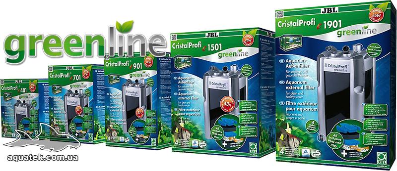 JBL CristalProfi e401 и e1901 greenline