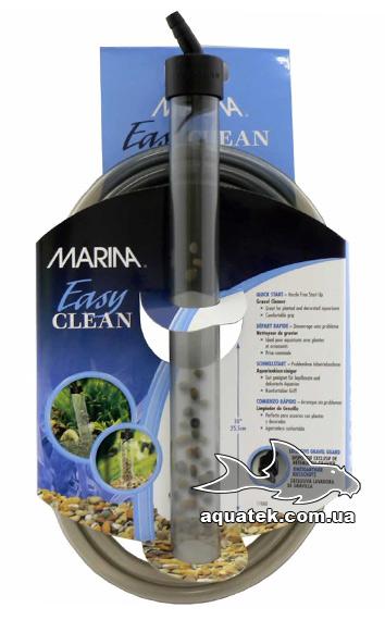Marina Easy Clean Mini 25,5
