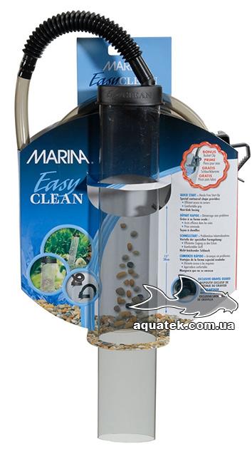 Marina Easy Clean Medium