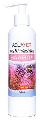 Удобрения для аквариумных растений AQUAYER Удо Ермолаева ЖЕЛЕЗО+ 250мл