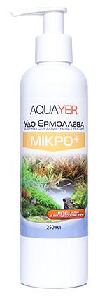 Удобрения для аквариумных растений AQUAYER Удо Ермолаева МИКРО+ 250мл