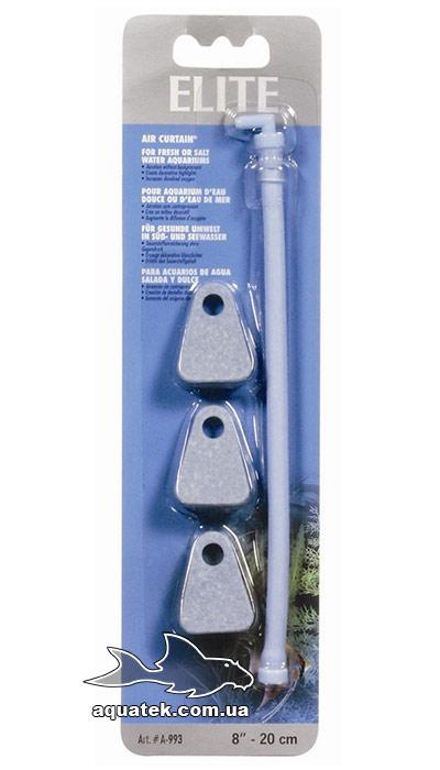 Гибкий распылитель воздуха с утяжелителями Hagen Elite Curtain Air Diffusers 20 см, A993