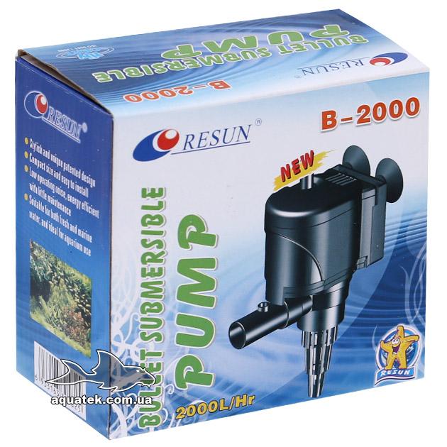 Насос для аквариума Resun B-2000