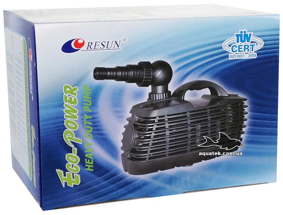 Resun Eco-Power EP-8000- сверхмощный насос для пруда. 8000 л/ч.