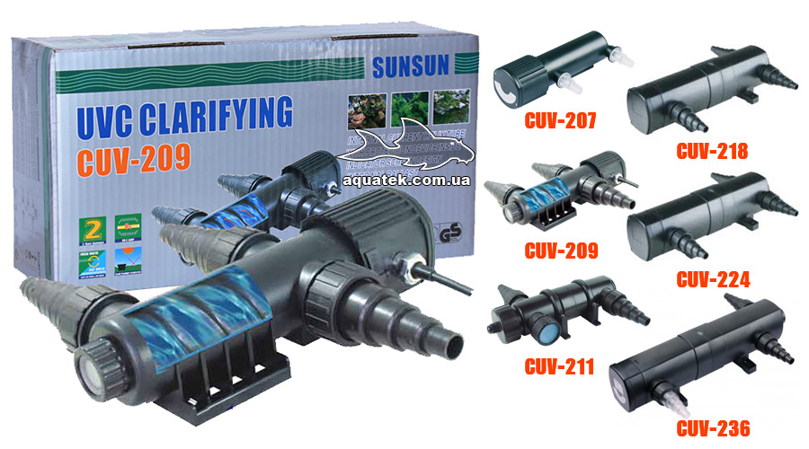 SunSun CUV-209 - спиральный УФ-стерилизатор 9 Вт.