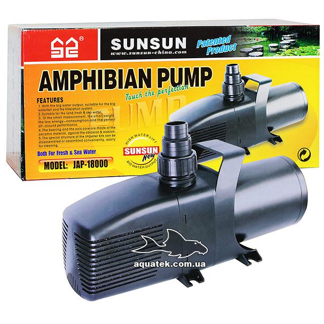 SunSun JAP-8500 - сверхмощный насос (помпа) для пруда. 8000 л/ч