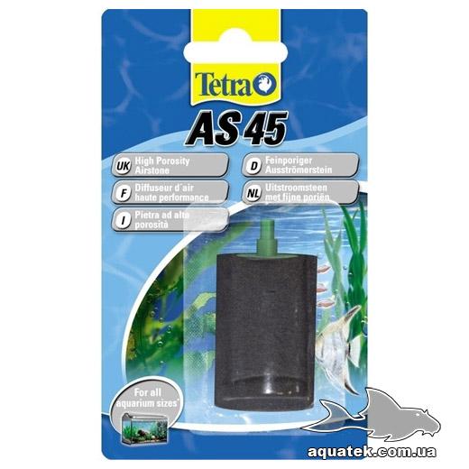 Tetra AS 45 - распылитель воздуха.