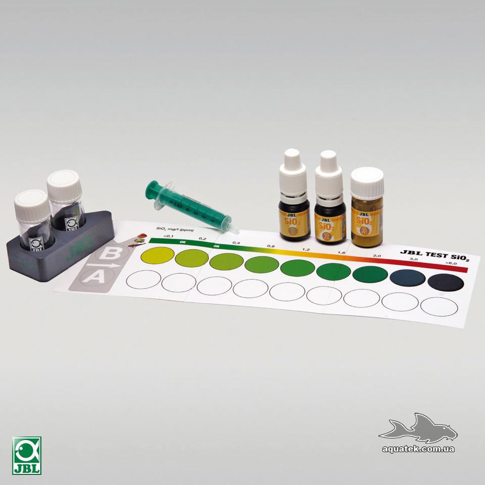 JBL Silicate Test Set SiO2 - тест на наличие кремниевой кислоты