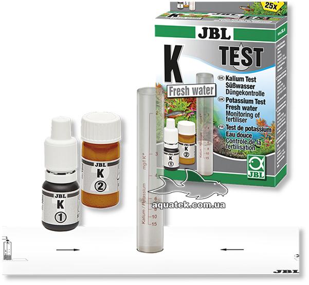 Тест JBL K Test Set на содержание калия